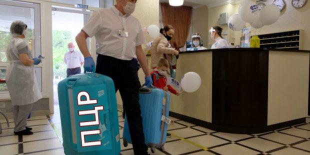 В Ивановской области изменились правила работы санаторно-курортных учреждений