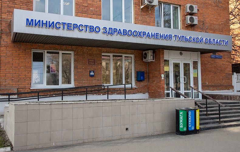 В последний день лета тульская городская детская больница приняла почти 600 посетителей