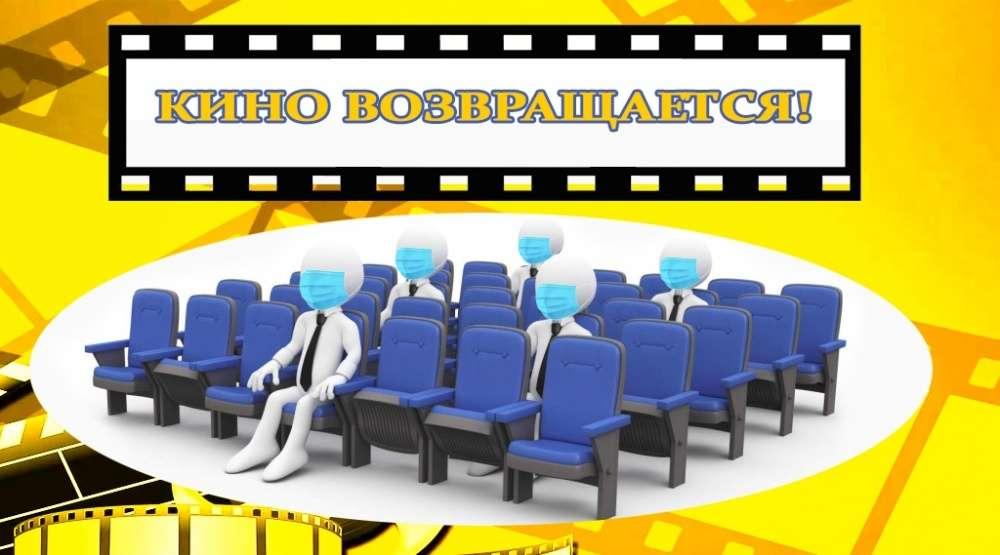 В Щекино возобновил работу кинозал