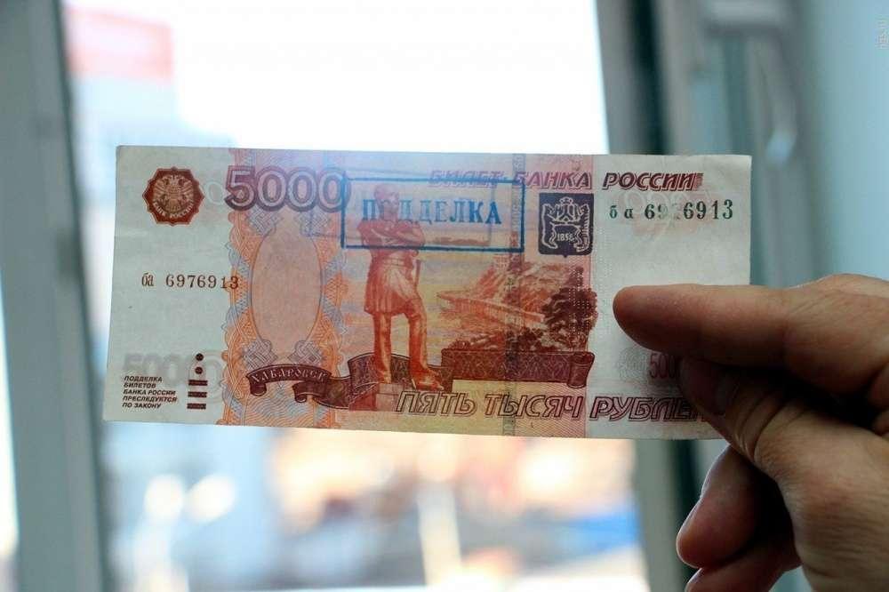 В Тульской области обнаружены 244 фальшивые банкноты и монеты