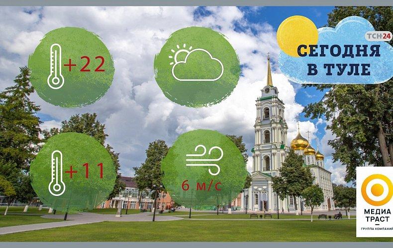 3 августа в Тульской области будет безветренно и дождливо