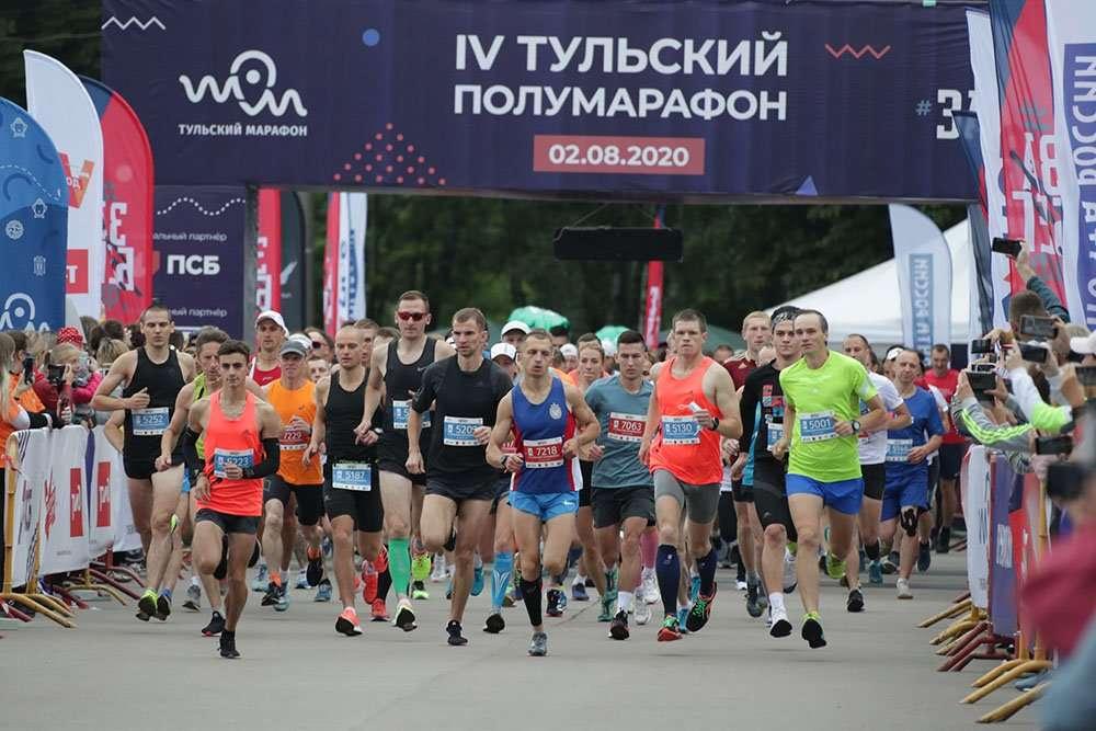 В Туле состоялся традиционный легкоатлетический забег