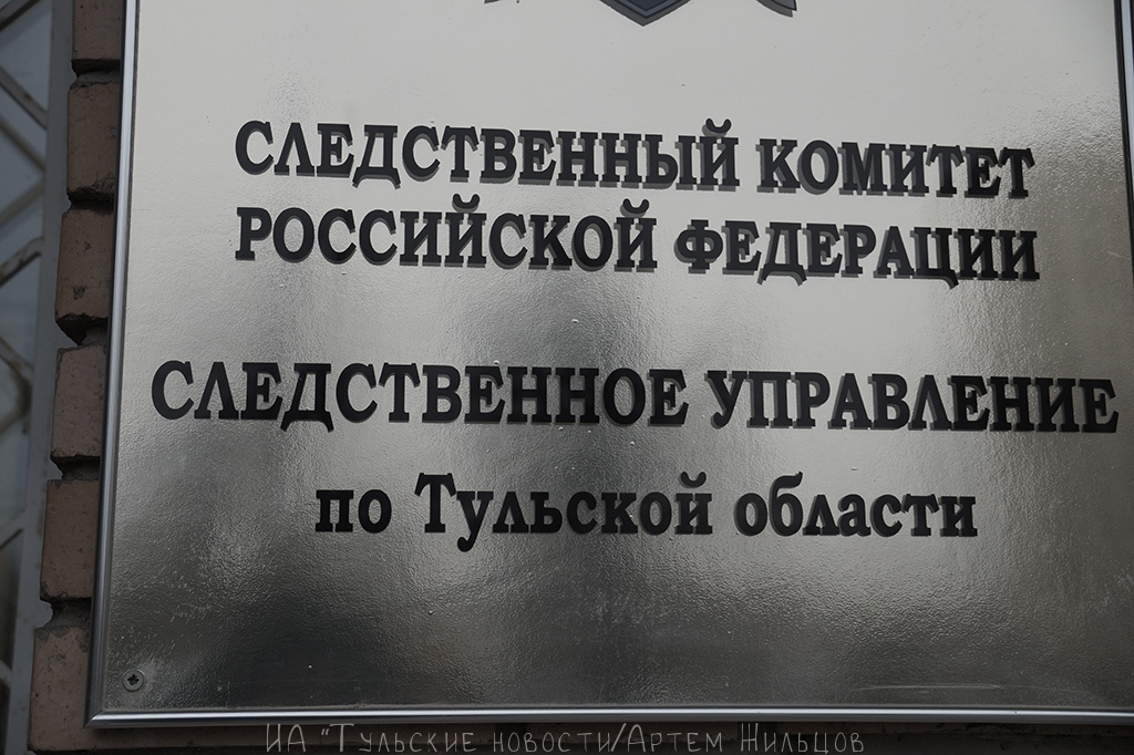 В Плавском районе осудят мужчину, пытавшегося зарезать сожителя экс-супруги