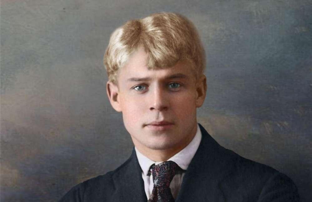 Щекинцы вспоминают Сергея Есенина