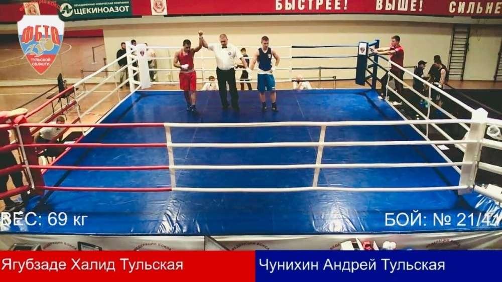 Шестеро тульских  боксёров выступят в финале чемпионата ЦФО
