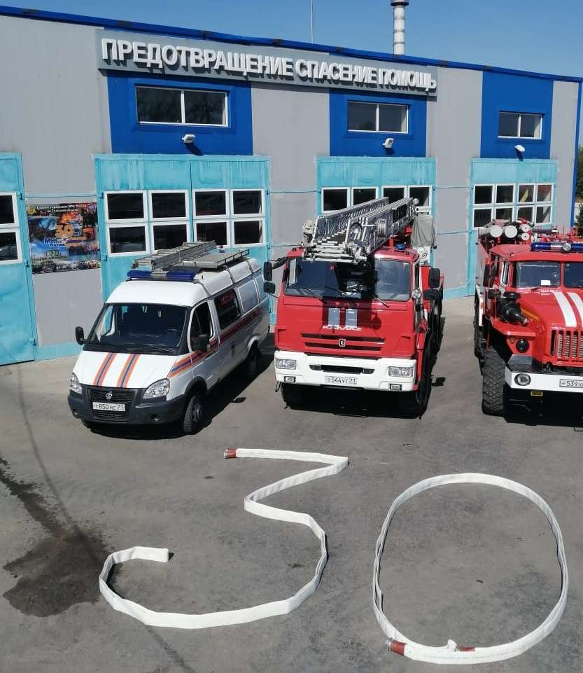 Щекинские спасатели провели флешмоб