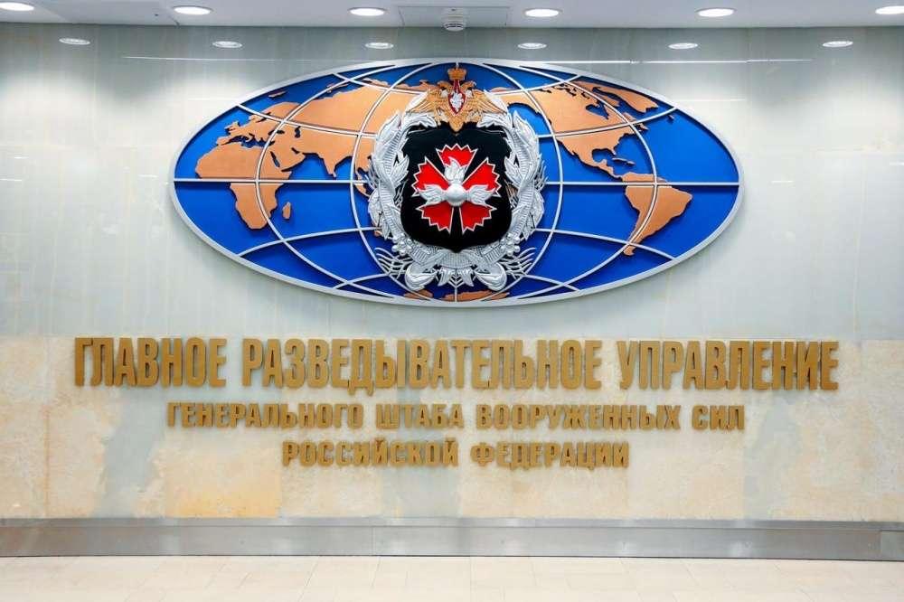 Алексей Дюмин поздравил военных разведчиков с профессиональным праздником