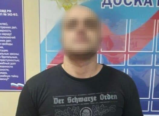 Организатора неонацистской группы в Туле посадили под арест на 12 суток
