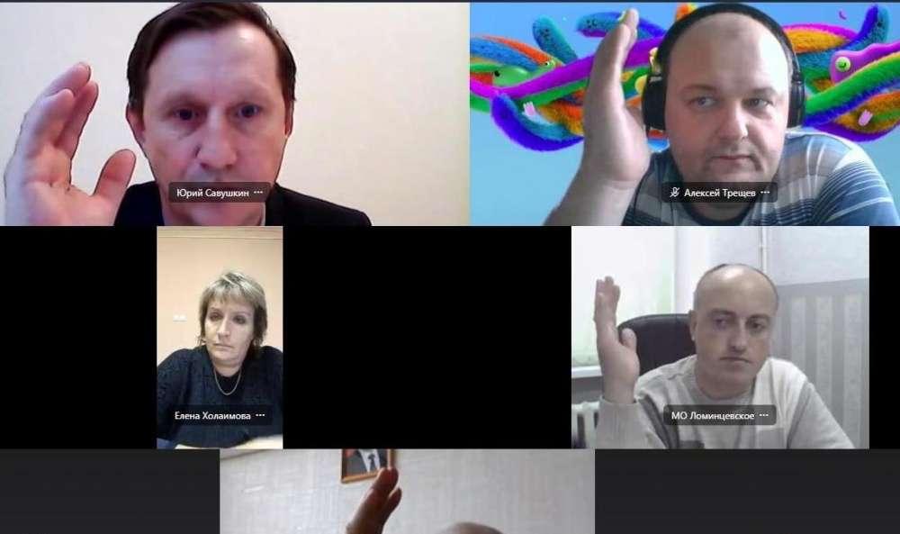 Заседание в режиме онлайн