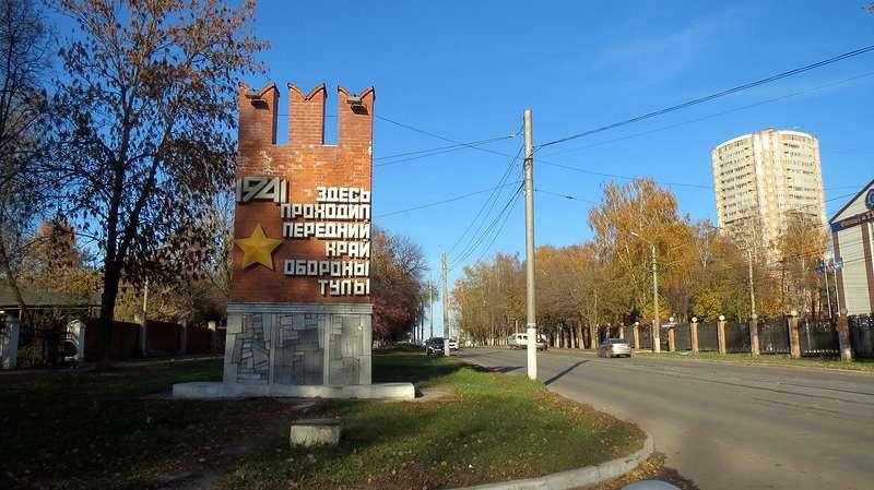 Более 280 памятников воинской славы - в Тульской области