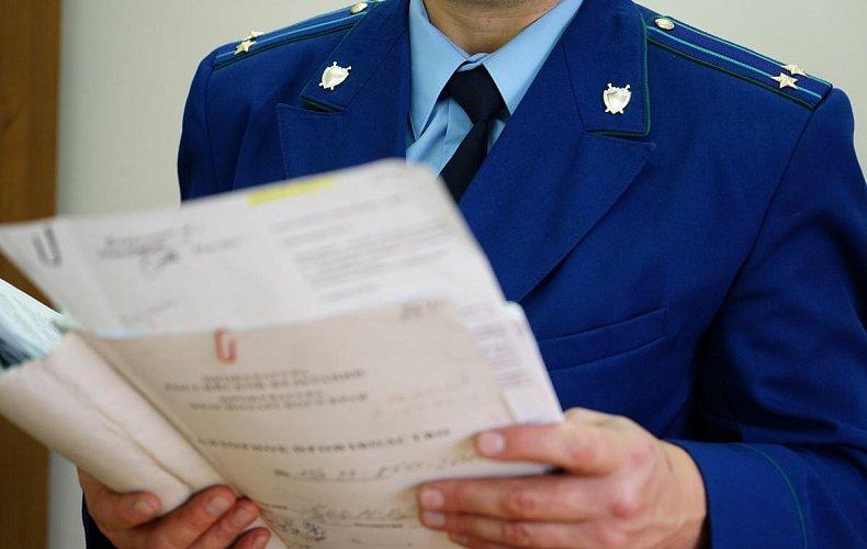 Зооферма в Тепло-Огаревском районе нарушала ветеринарное законодательство