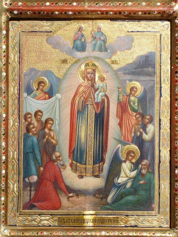 Скорбящая Божья Мать, Светец
