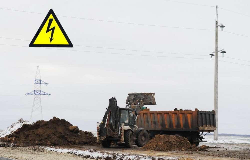 Тулэнерго предупреждает: соблюдайте правила работы автомобильного транспорта в охранных зонах линий электропередачи!