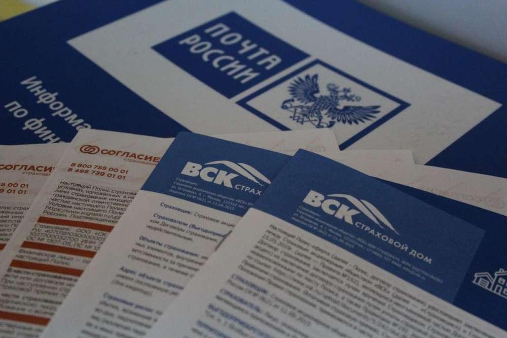 Жители Тульской области могут оформить программу страхования имущества в отделениях Почты России