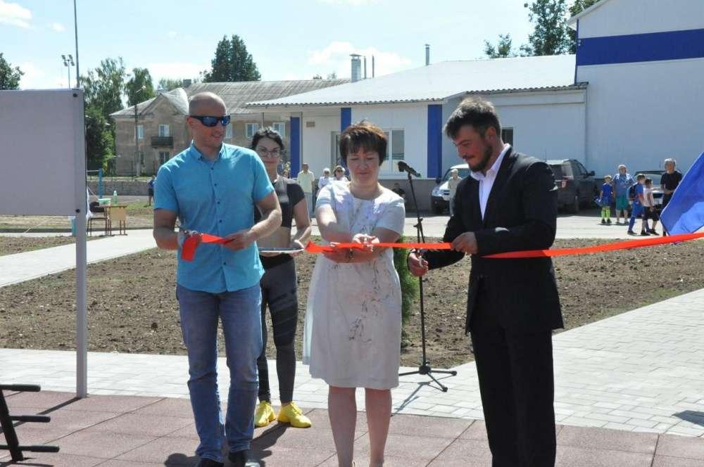 В Щекино торжественно открыли площадку для ГТО