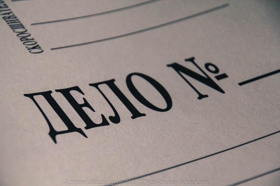 Уголовное дело в отношении стажера полиции, убившего человека в Алексине, направлено в суд