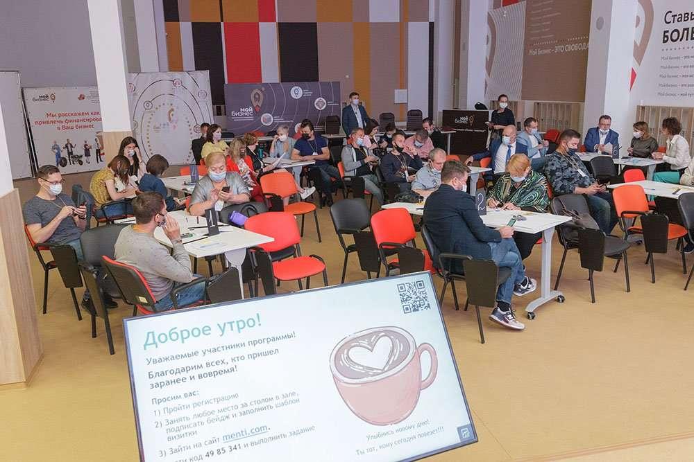 Нацпроект «МСП»: в Туле запустили «Акселератор» для бизнеса