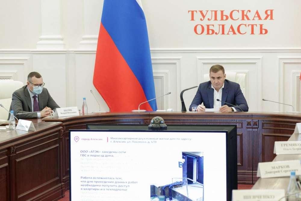 Алексей Дюмин рассмотрел обращения щекинцев