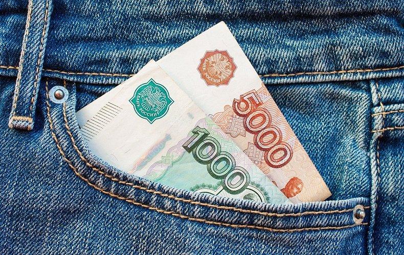 Туляку, который обманом выманивал деньги у жителей других городов, вынесен приговор