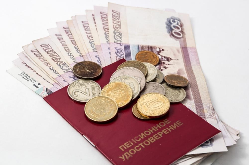 Работающим щекинским пенсионерам повысили пенсии