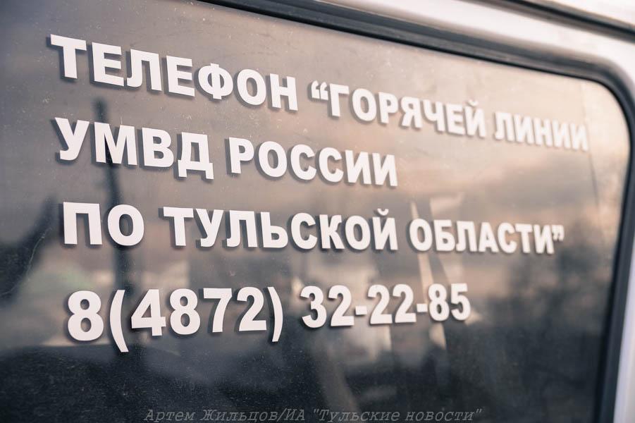 Ранее судимая жительница Киреевска украла из машины кошелек