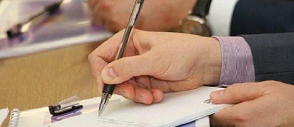 Тульский педагогический университет получил 35 дополнительных бюджетных мест