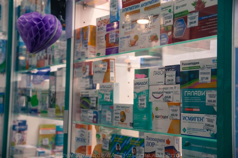 В нескольких тульских аптеках «Максавит» нашли нарушения пожарной безопасности