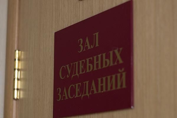 Житель Алексина получил срок за незаконный оборот наркотиков и хранение оружия