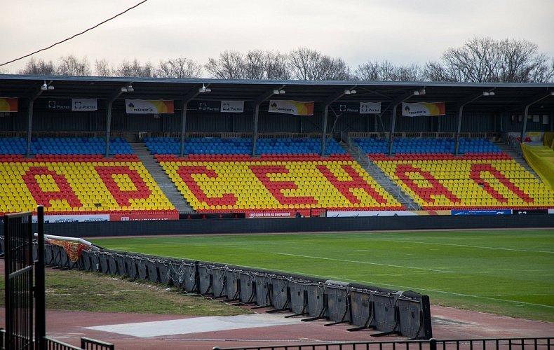 ЭСК отклонило претензию «Арсенала» к ошибке судьи в матче со «Спартаком»