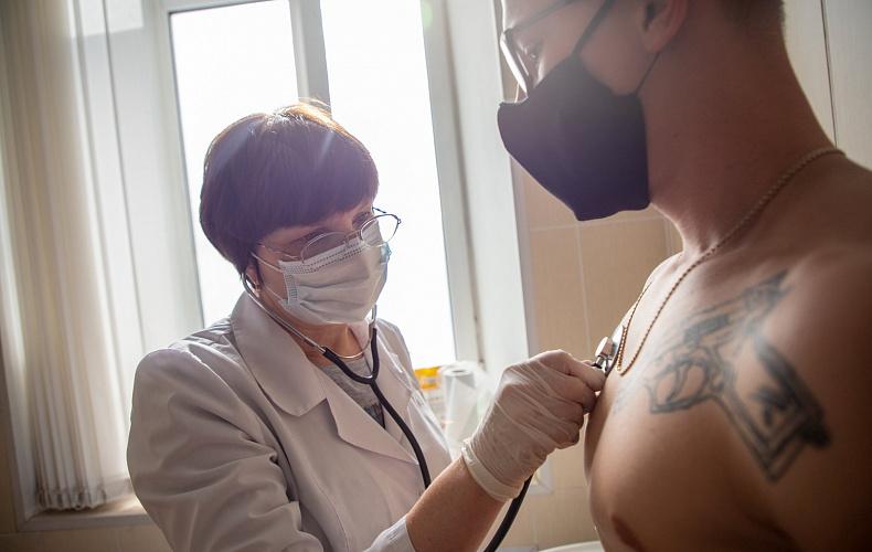Тульские медики смогут оставить на Госуслугах мнение о ситуации с Covid-19