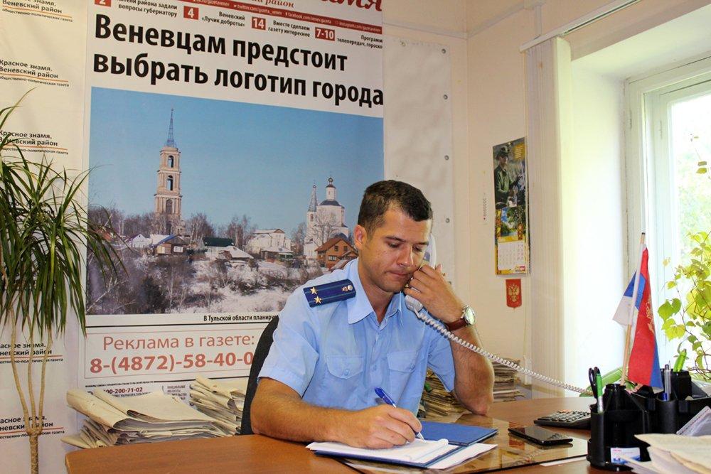 В Тульской области районного прокурора поймали на нарушении «масочного режима» в суде