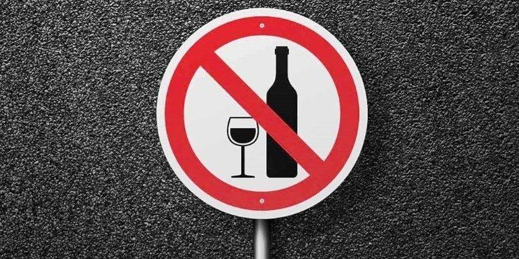 Продажу алкоголя ограничат в Туле из-за футбольного матча