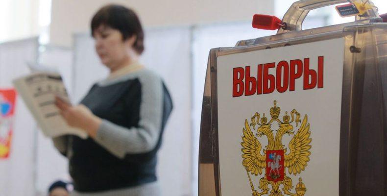 7 партий выдвинули кандидатов на выборы в Киреевске