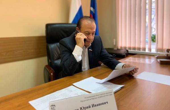 Юрий Цкипури оказал содействие тулякам в организации медицинского обследования и санаторного лечения