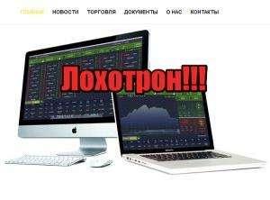 Житель области перевёл 18 миллионов рублей на счет мошенников