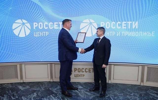 Министерство энергетики РФ подтвердило готовность «Россети Центр» и «Россети Центр и Приволжье» к работе в отопительный сезон
