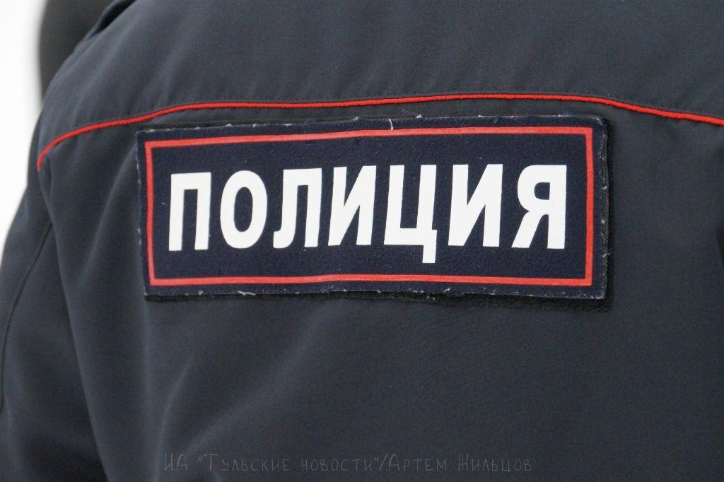 Житель Ефремова заплатит штраф за унижение полицейского