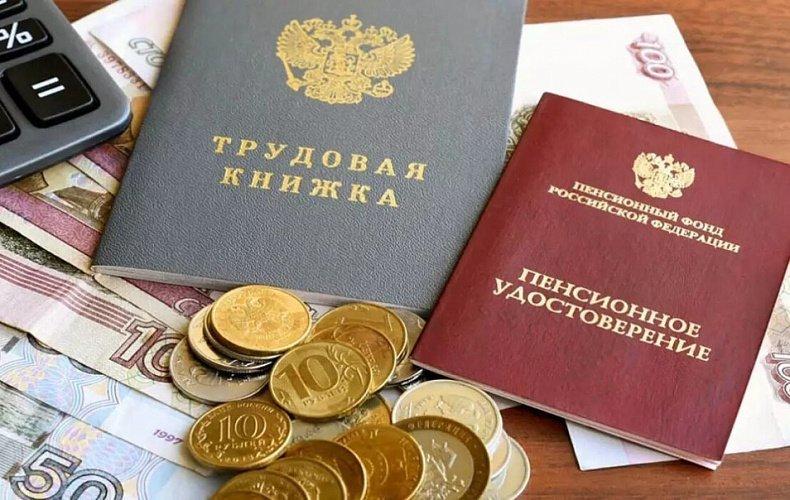 Тульская областная дума рассмотрит закон о доплате к пенсии ряду категорий граждан