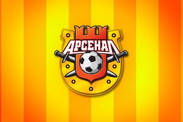 Стали известны имена арбитров на матч «Урал» - «Арсенал»