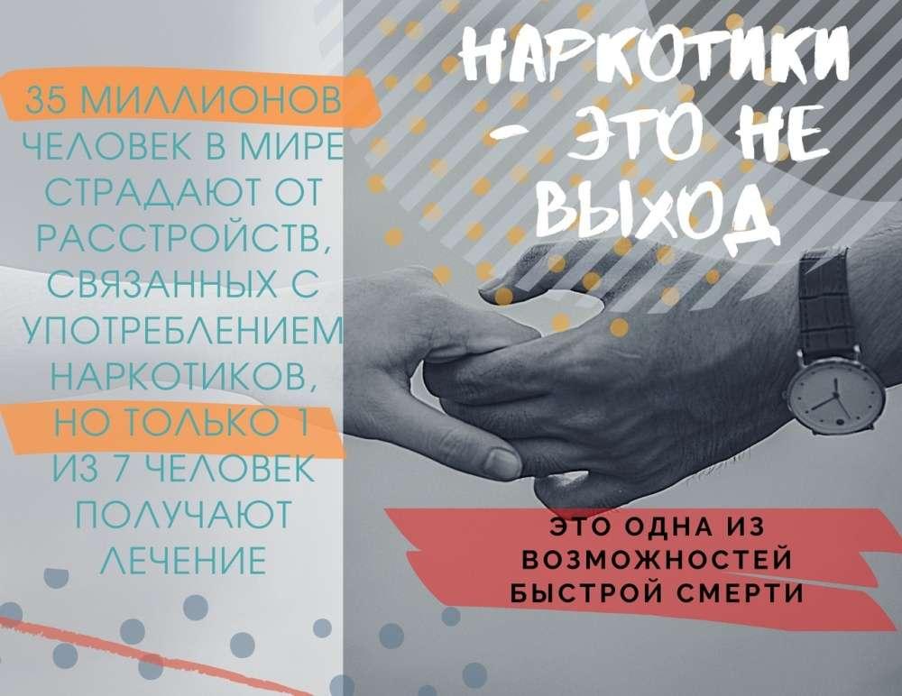 Волонтер из Щекина стала победителем конкурса по антинаркотическому добровольчеству