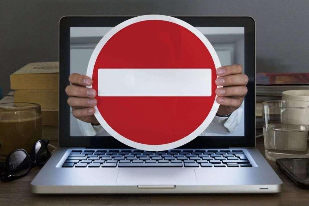 В Щекино найден сайт с запрещенной информацией