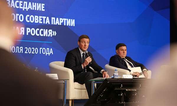 Андрей Турчак: Перед «Единой Россией» стоит задача по наполнению содержанием положений Конституции