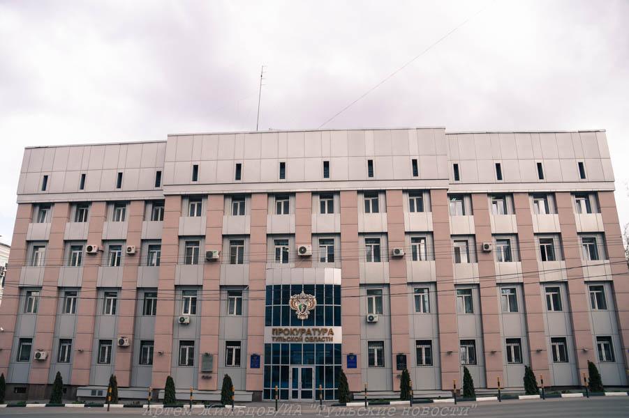 В тульском Бюро судмедэкспертизы обнаружили ряд нарушений