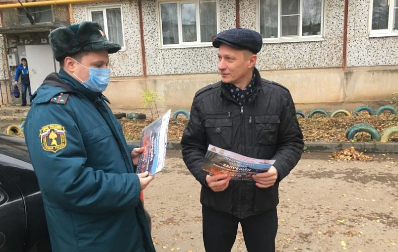 За неделю тульские спасатели распространили 160 памяток о пожарной безопасности