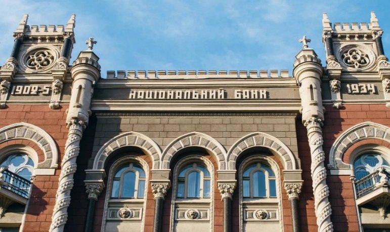 Шахтер из Тулы возглавил Нацбанк Украины