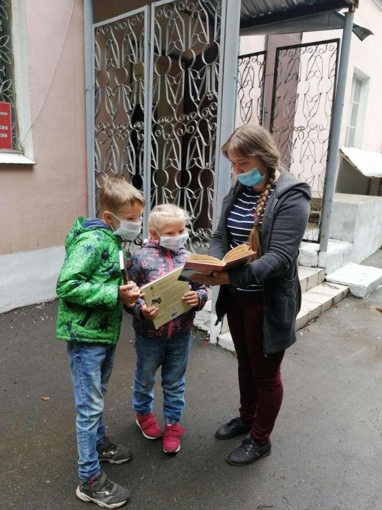 Библиотекари рассказали детям о книжных новинках