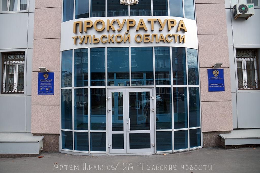 В Новомосковске начальник смены цеха признан виновным в гибели слесаря