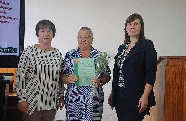 В Щекино старост и председателей ТОС поблагодарили за работу