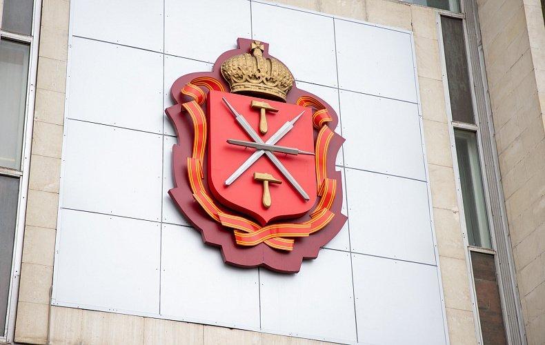 В Тульской области создано министерство спорта