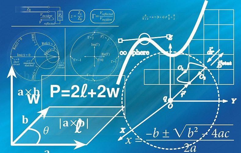 В Тульской области определили лауреатов премии в сфере науки и техники